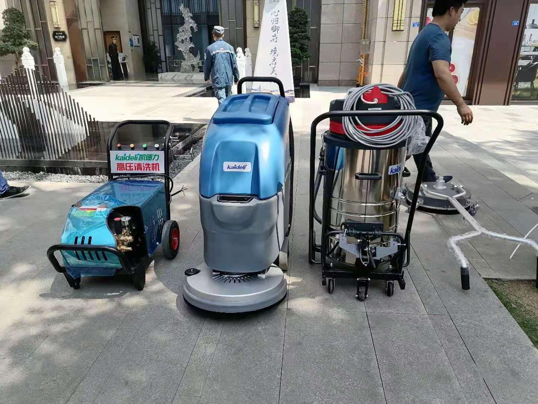 天麓御府采购洗地机、清洗机与吸尘器选择了成都宏雯公司