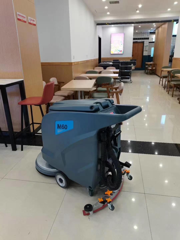 美食广场清洁用洗地机