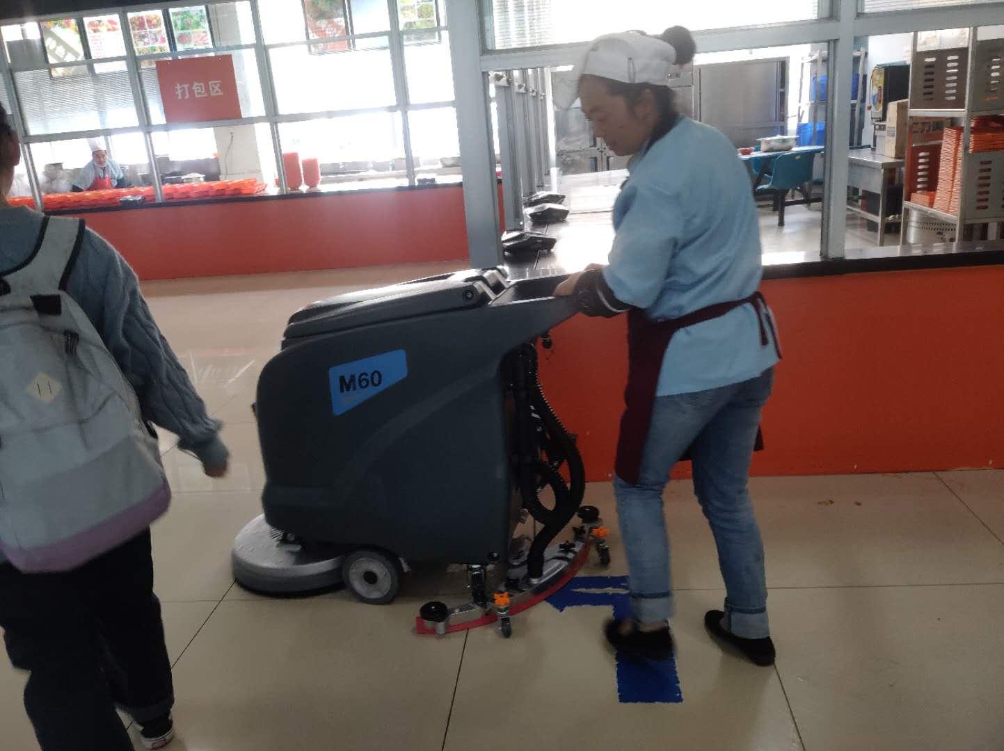 大学食堂清洁洗地机