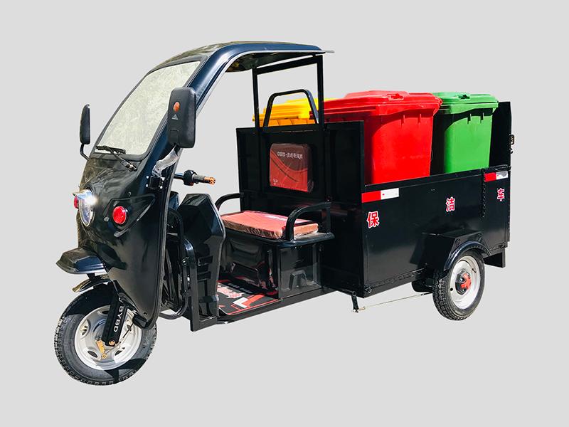 电动三轮带桶垃圾运输车