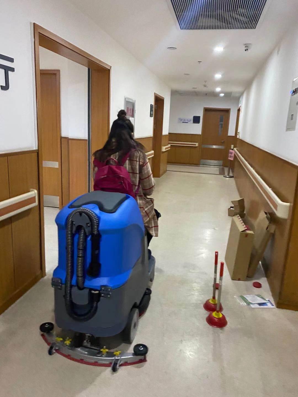 医院清洁使用驾驶式洗地机