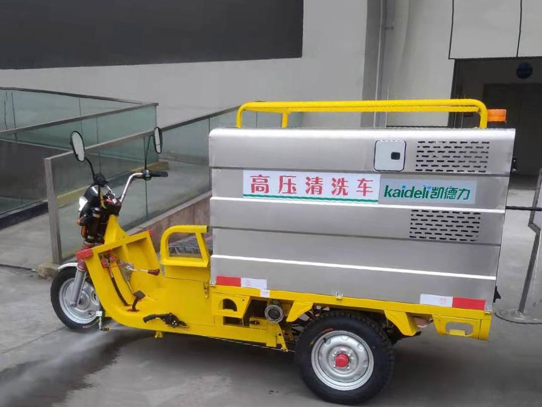 学校小区使用小型电动高压清洗车
